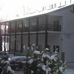 Hotel Zaniemyśl